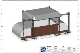 Emplacement Scène - podium 12/10 - structures pour concerts, festivals, événements,...