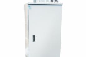 Emplacement Armoire frigorifique - frigo - chambre froide