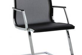 Emplacement Chaise Baiana - Disponible en plusieurs couleurs - Mobilier de bureau
