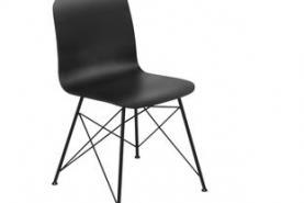 Emplacement Chaise Bebo - Disponible en plusieurs couleurs - Mobilier