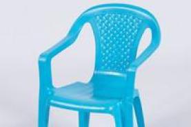Emplacement Chaise enfant