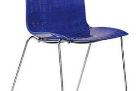 Emplacement Chaise Larino - Disponible en plusieurs couleurs - Mobilier