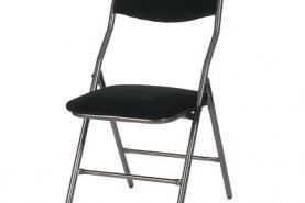 Emplacement Chaise pliante Super de Luxe - Mobilier