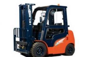 Emplacement Clarck électrique 2.5T version électrique ou diesel