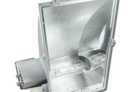 Emplacement Lampes halogènes et autres - Petit matériel de lumière