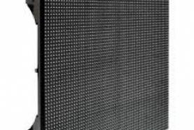 Emplacement Ecran LED P4 en location pour vos événements, foires, salons, réceptions...