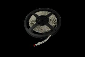 Emplacement Strip LEDS - LEDS puissantes d'animation PLV, décoration magasin/ vitrine