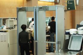 Emplacement Portiques de sécurité - Contrôle des visiteurs - Détecteurs de métaux