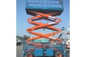 Emplacement Nacelle à ciseaux diesel 4x4 GS5390RT