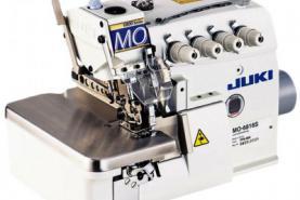 Emplacement Surjeteuse / bourdonneuse raseuse industrielle 3 à 6 fils - Machines de couture - Matériel PROFESSIONNEL - Minimum 5 pièces