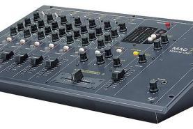 Emplacement Table de mixage Ecler Mac 70 - Kit DJ - Matériel sonorisation