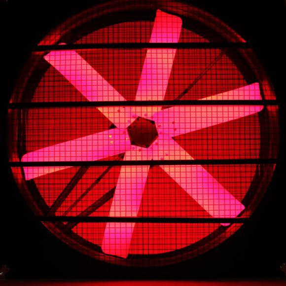 Location Ventilateur Led Magicfx 224 Louer Sur Rentiteasy